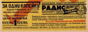 1929rekl