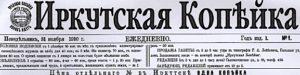 irk1910